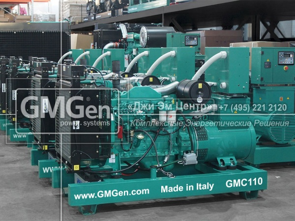 Партия электростанций GMGen Power Systems GMC110