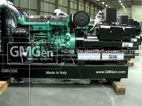 Электростанции GMGen Power Systems серия Volvo Penta
